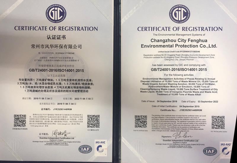 18000龙8国际龙8客户端官网首页